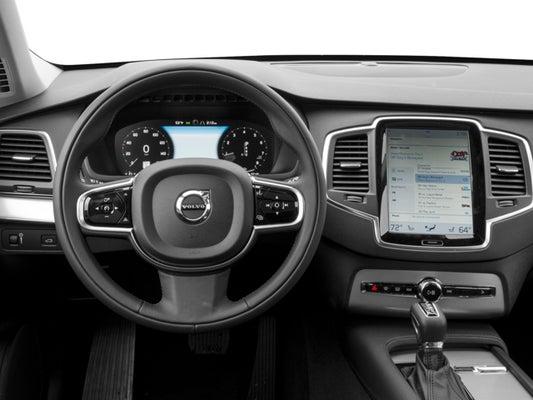 Volvo Xc90 Momentum >> 2017 Volvo Xc90 Momentum